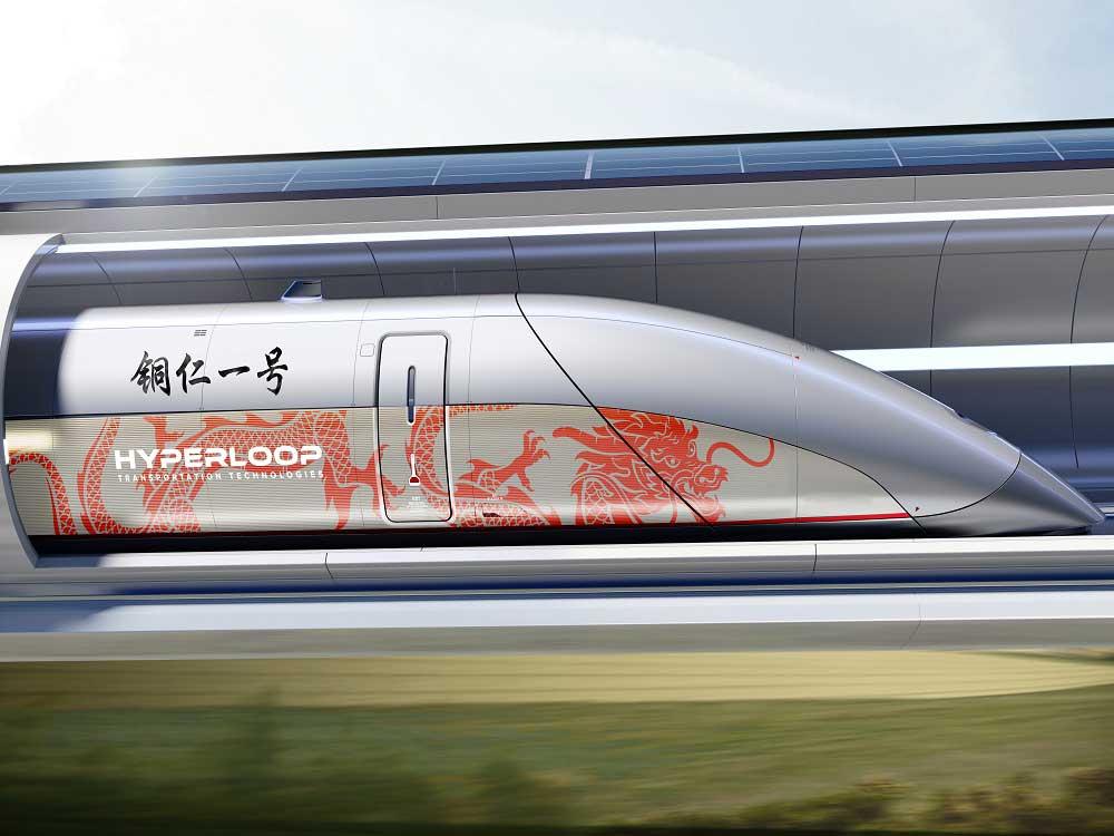 Hyperloop TT China Capsule